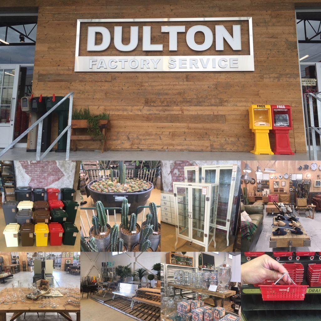 DULTON FACTORY SERVICE MUSASHI-MURAYAMA