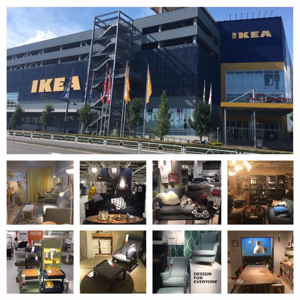 IKEA(イケア)立川