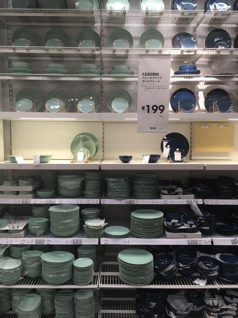 IKEAの日用品
