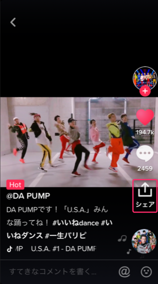 DA PUMP動画