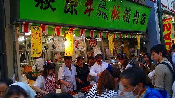クレアモール商店街萩原精肉店