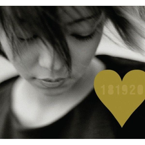 安室奈美恵「CAN YOU CELEBRATE?」