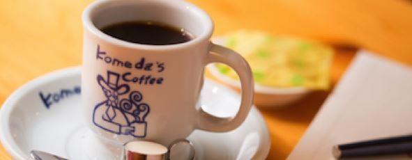 ぬるめのコーヒー