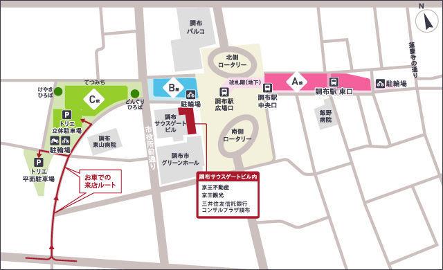 トリエ京王調布のアクセスマップ