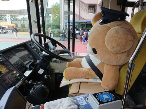 立川バスが用意したリラックマバス