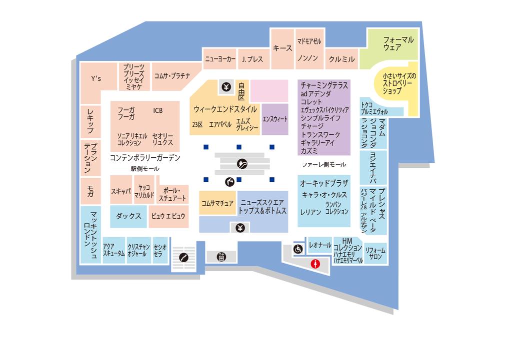 伊勢丹立川店4階
