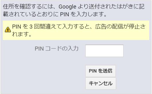 f:id:ai1974:20181125113701p:plain