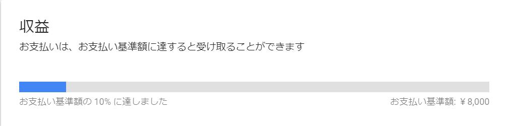 f:id:ai1974:20181125125008p:plain