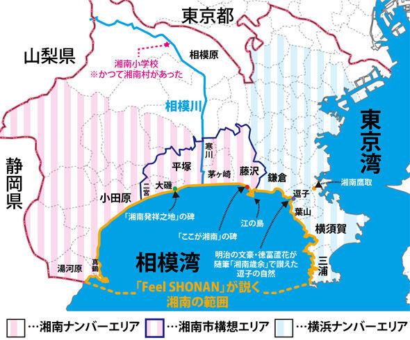 湯河原から三浦市までが湘南です