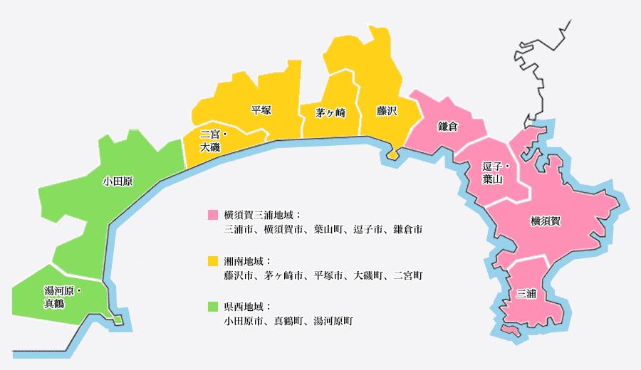 湘南エリア