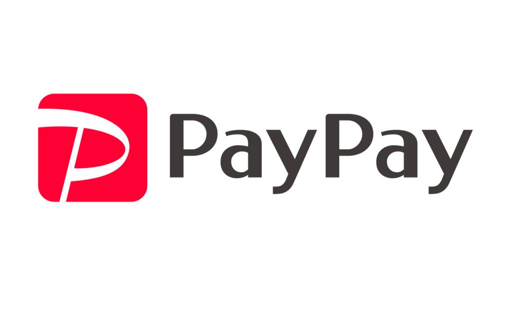 電子決済サービスのPayPay(ペイペイ)