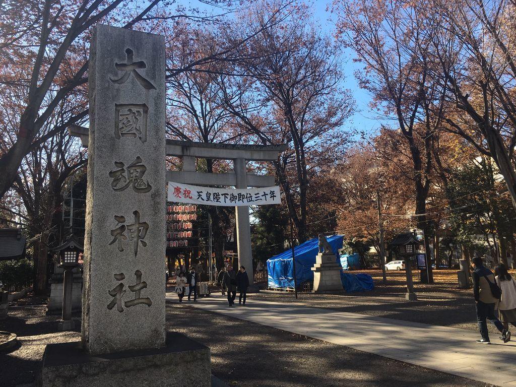東京都府中市にある大國魂神社