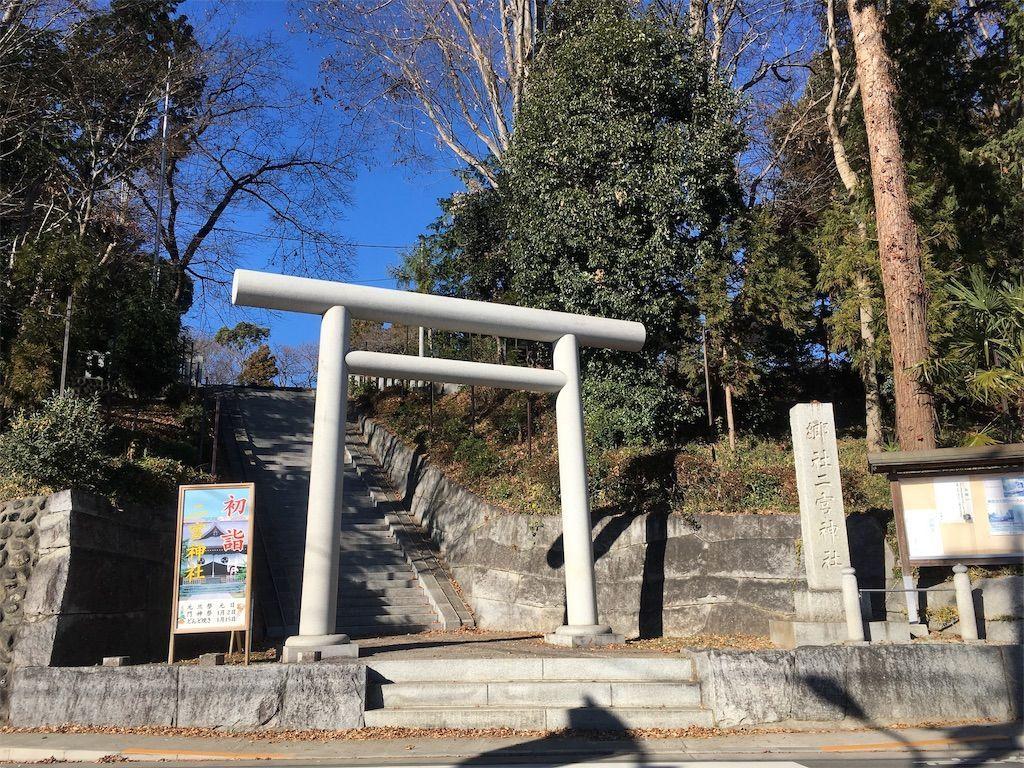東京都あきる野市にある二宮神社