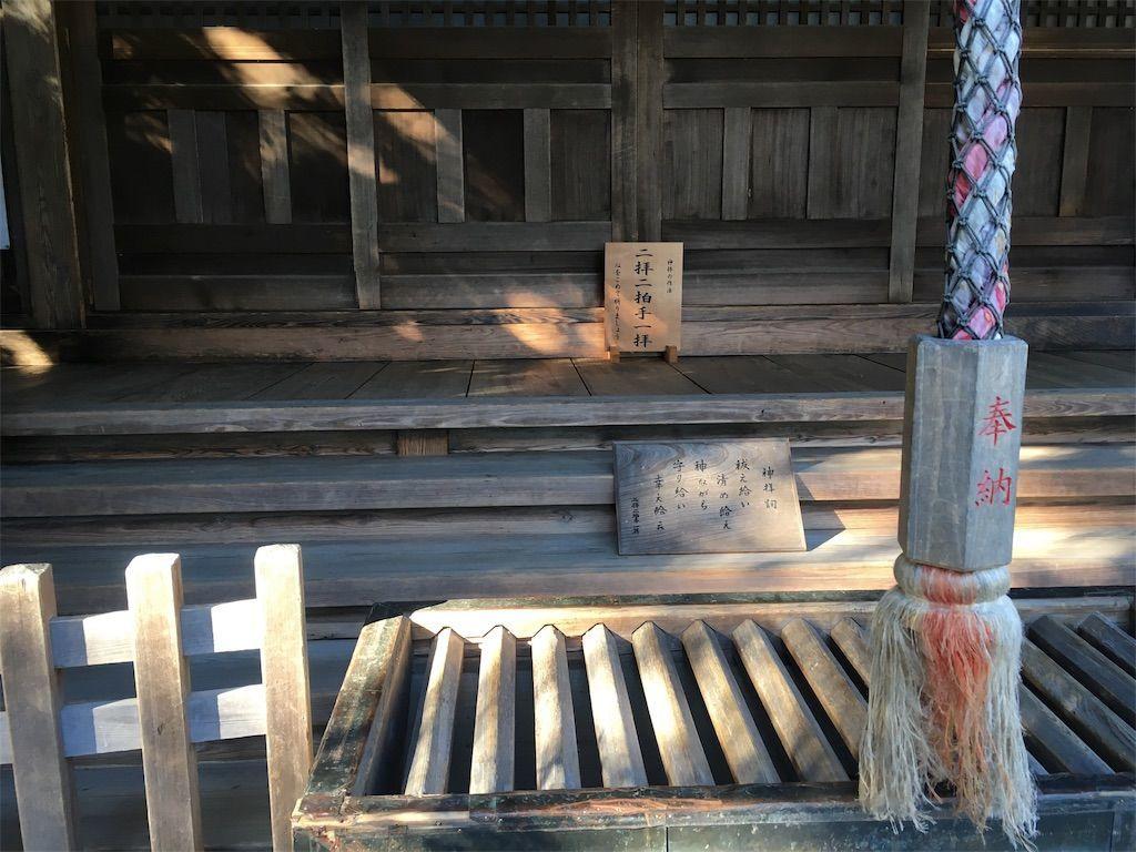 二宮神社で参拝