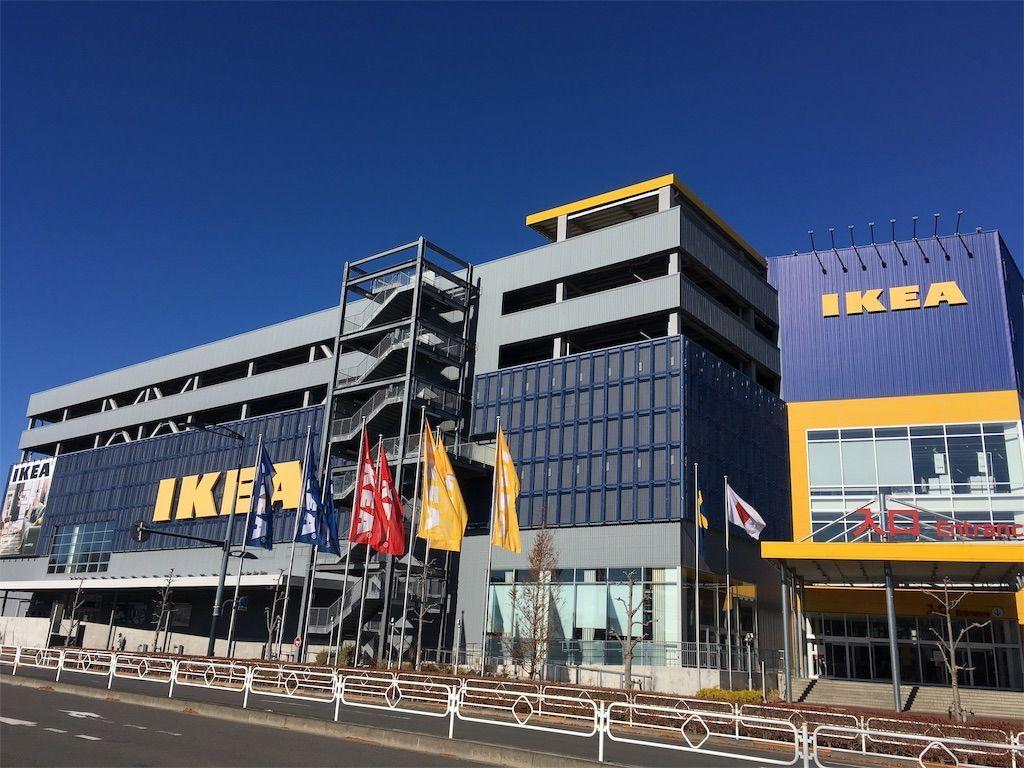 IKEA立川にあるタイムズカープラスの無人入会機