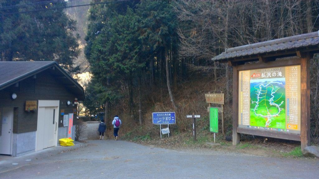 払沢の滝入口