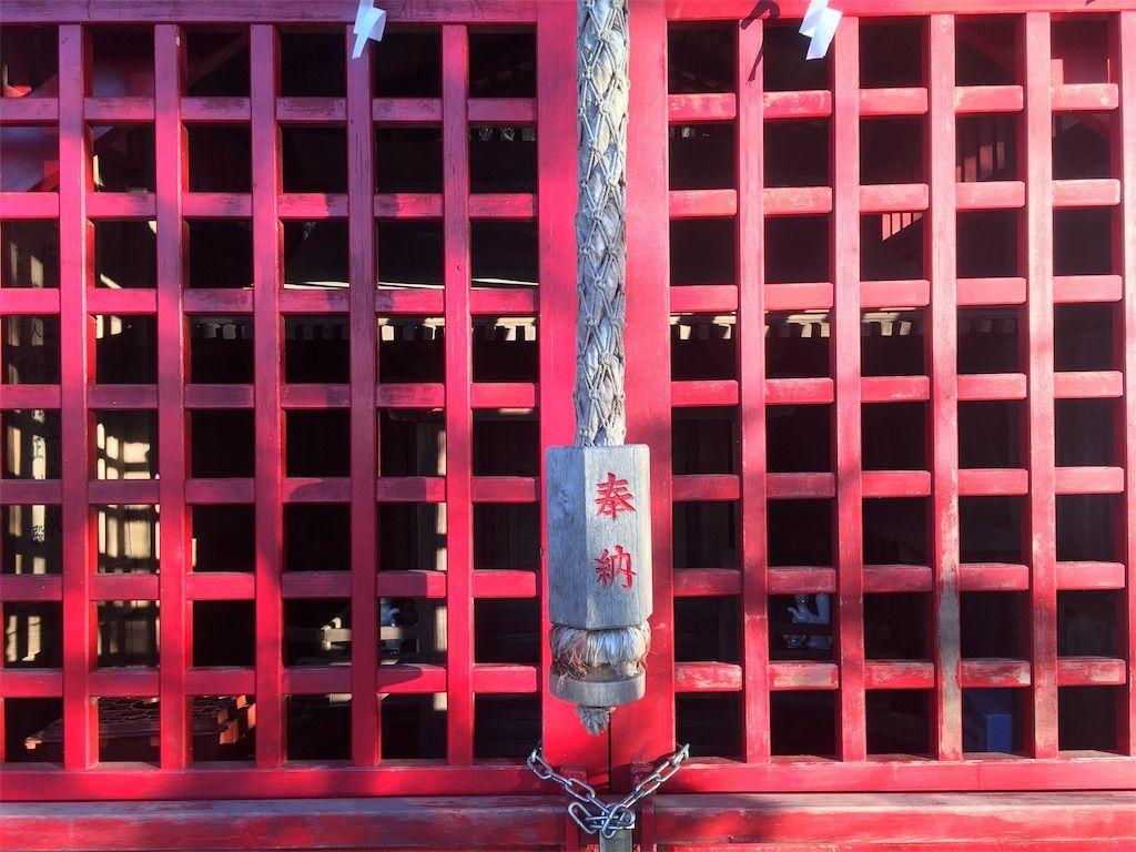 大澄山(だいちょうざん)にある神社を散策