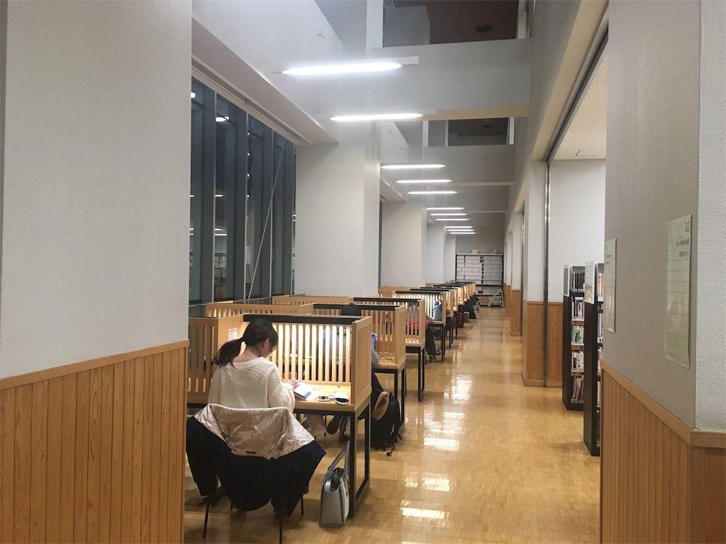 河辺タウンビル図書館