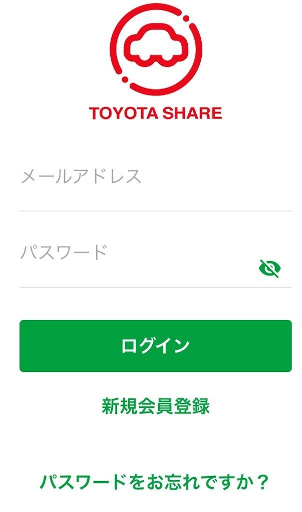 「トヨタシェア」アプリをダウンロード