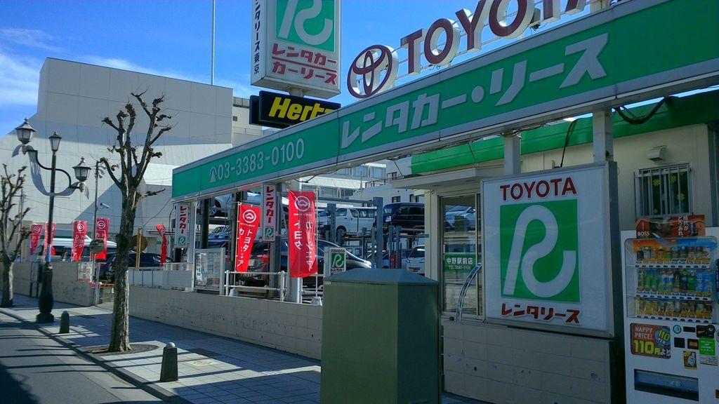 トヨタのカーシェアステーション「トヨタレンタカー中野駅前店」