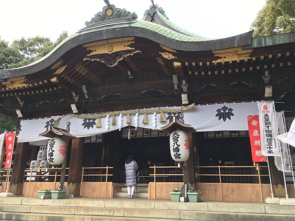 「東京のへそ」と言われている大宮八幡宮