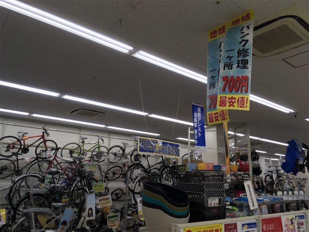 自転車コーナーもある