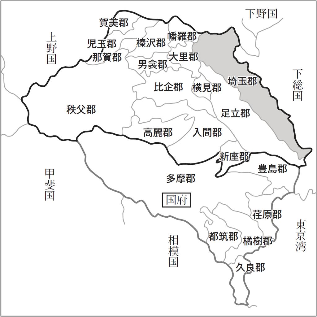 武蔵国、現在の東京都から埼玉県にかけての地域