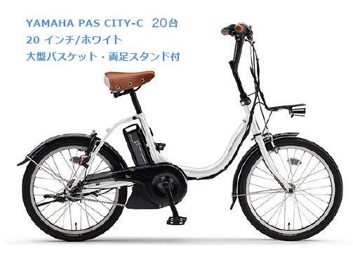 立川駅すぐのレンタサイクル「T-BIKE」