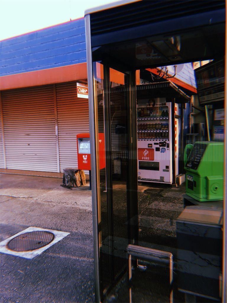 スマホアプリ「hujicom」で撮影した商店と電話ボックス