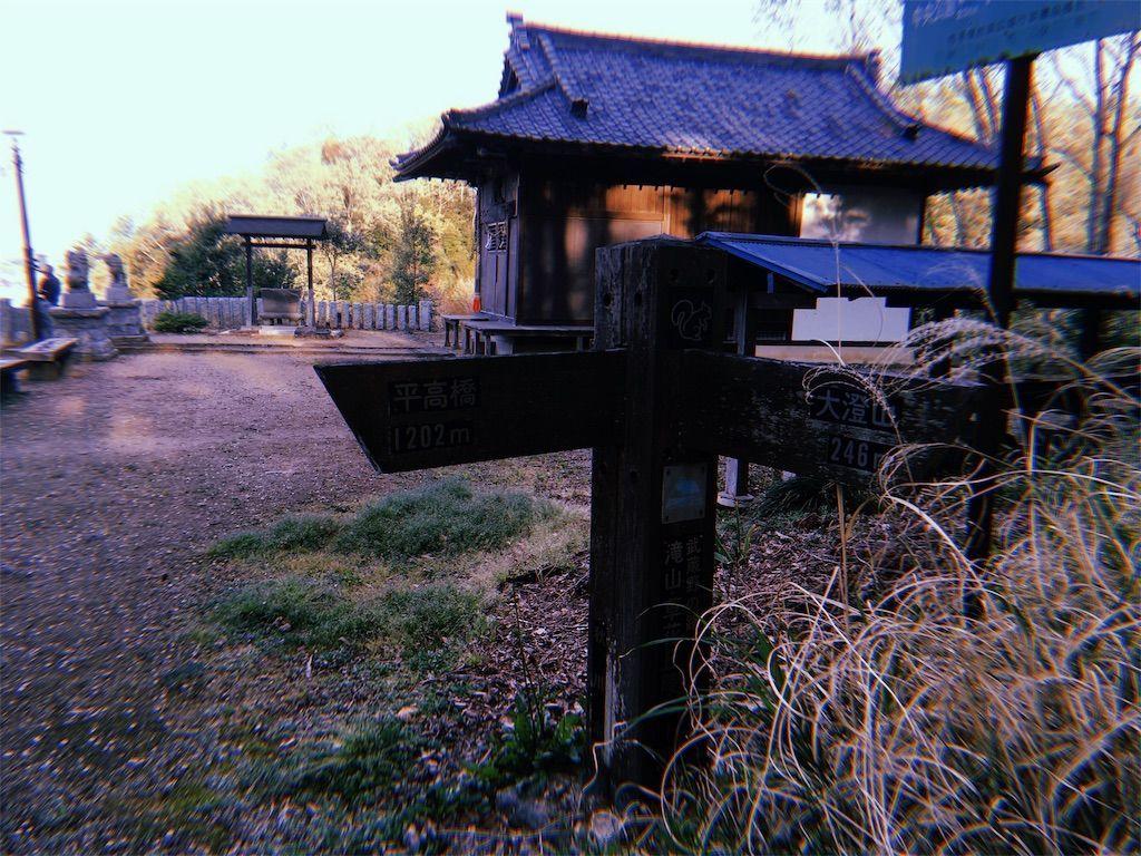 スマホアプリ「hujicom」で撮影した草花神社
