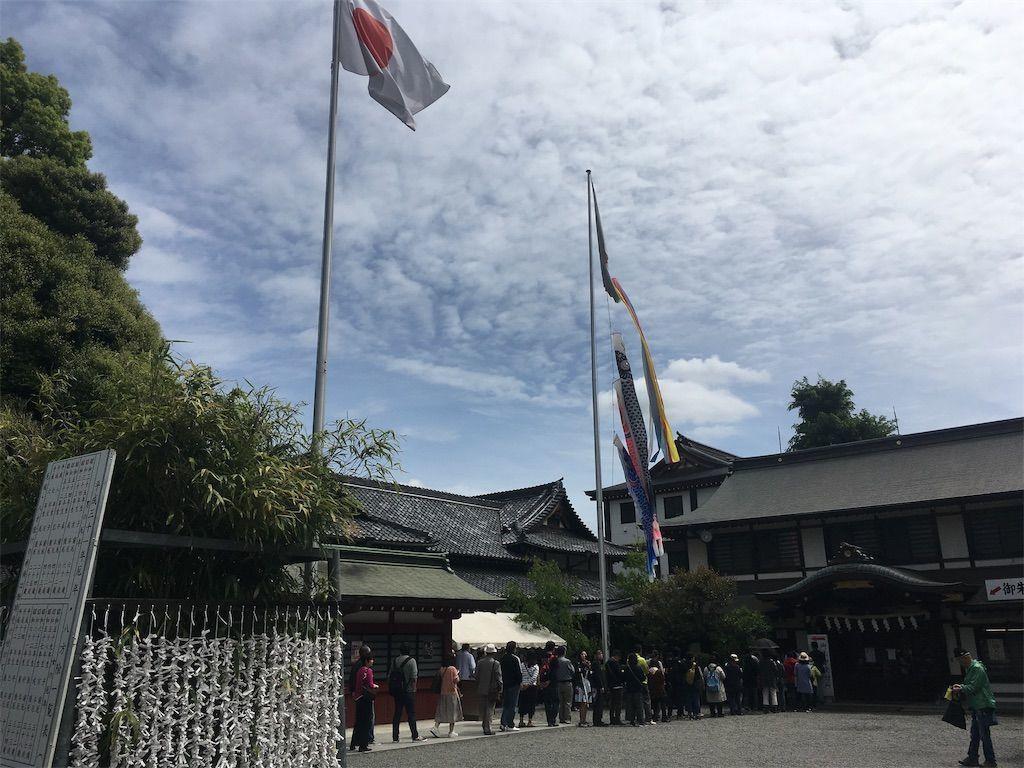 令和元年に訪れた大國魂神社でおついたちまいり