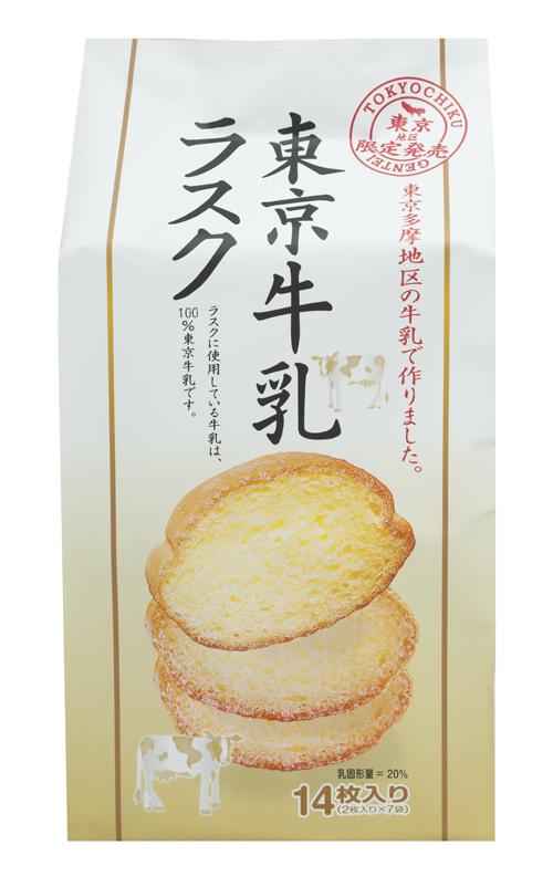 東京牛乳ラスク
