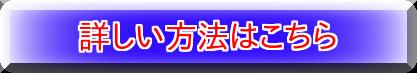 f:id:ai202001:20170104134356p:plain