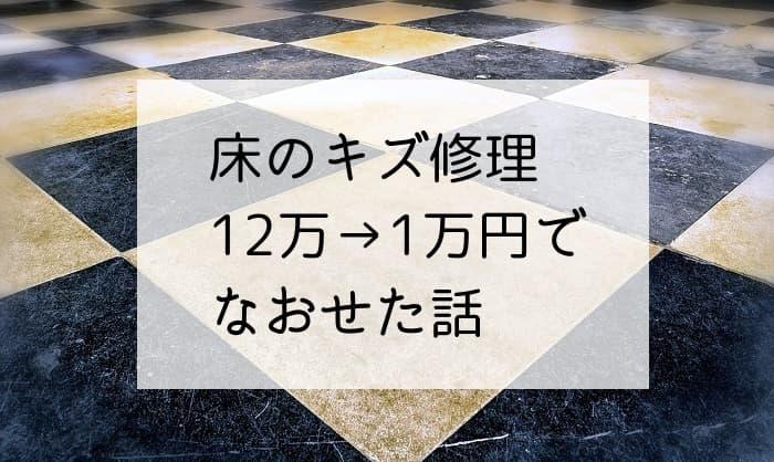 f:id:ai202001:20191109080736j:plain