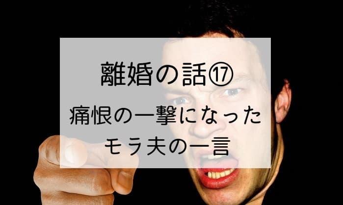 f:id:ai202001:20191114120024j:plain
