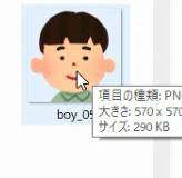 f:id:ai4106:20171203202837p:plain