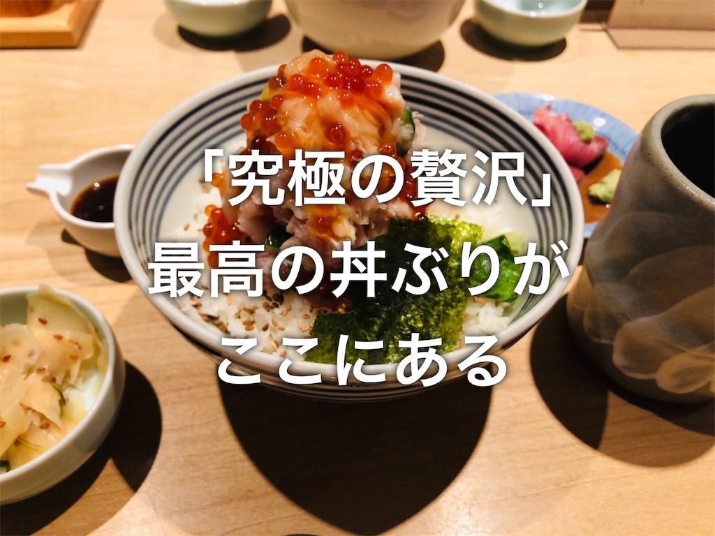 f:id:ai_777:20190218213513j:image