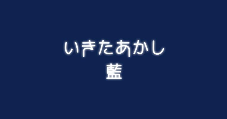 f:id:ai_777:20190301143459j:plain