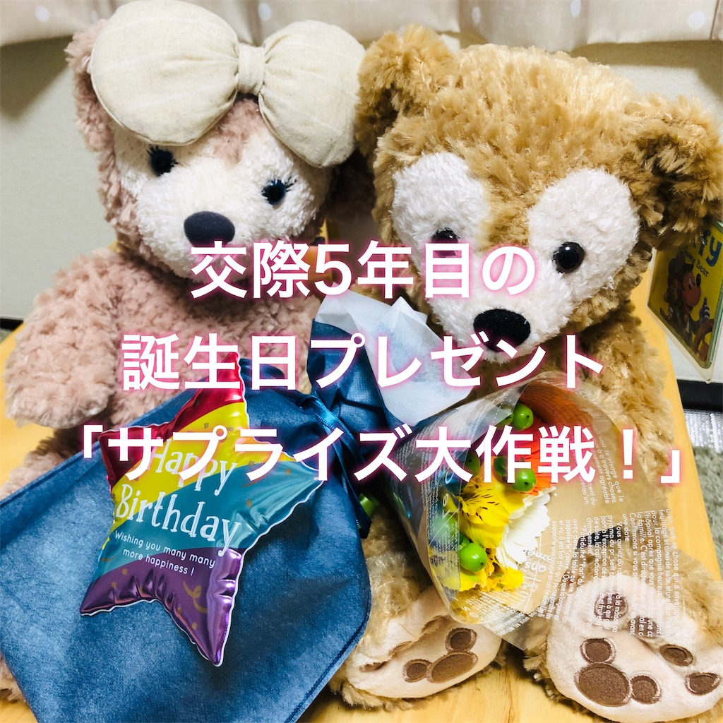 f:id:ai_777:20190301234427j:image