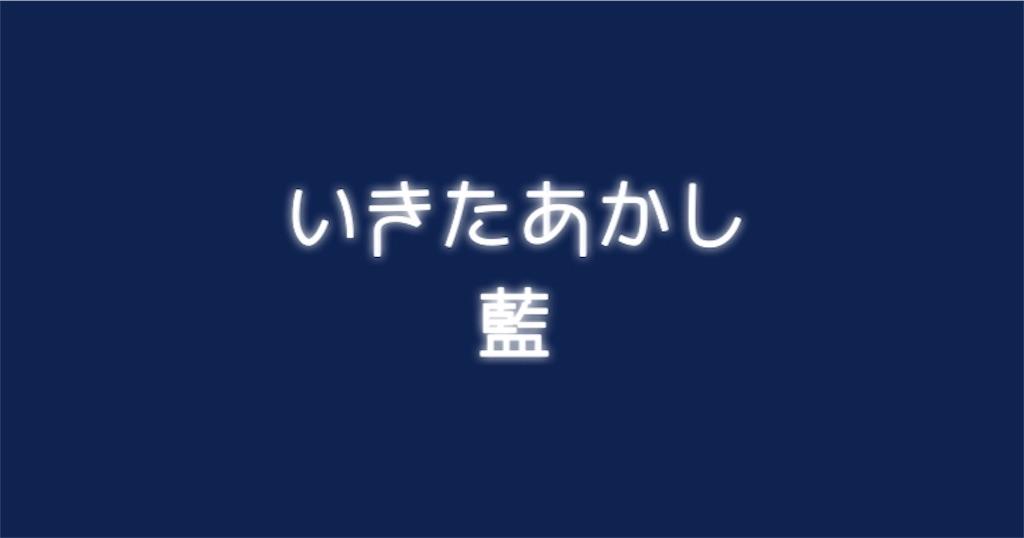 f:id:ai_777:20190302221351j:image