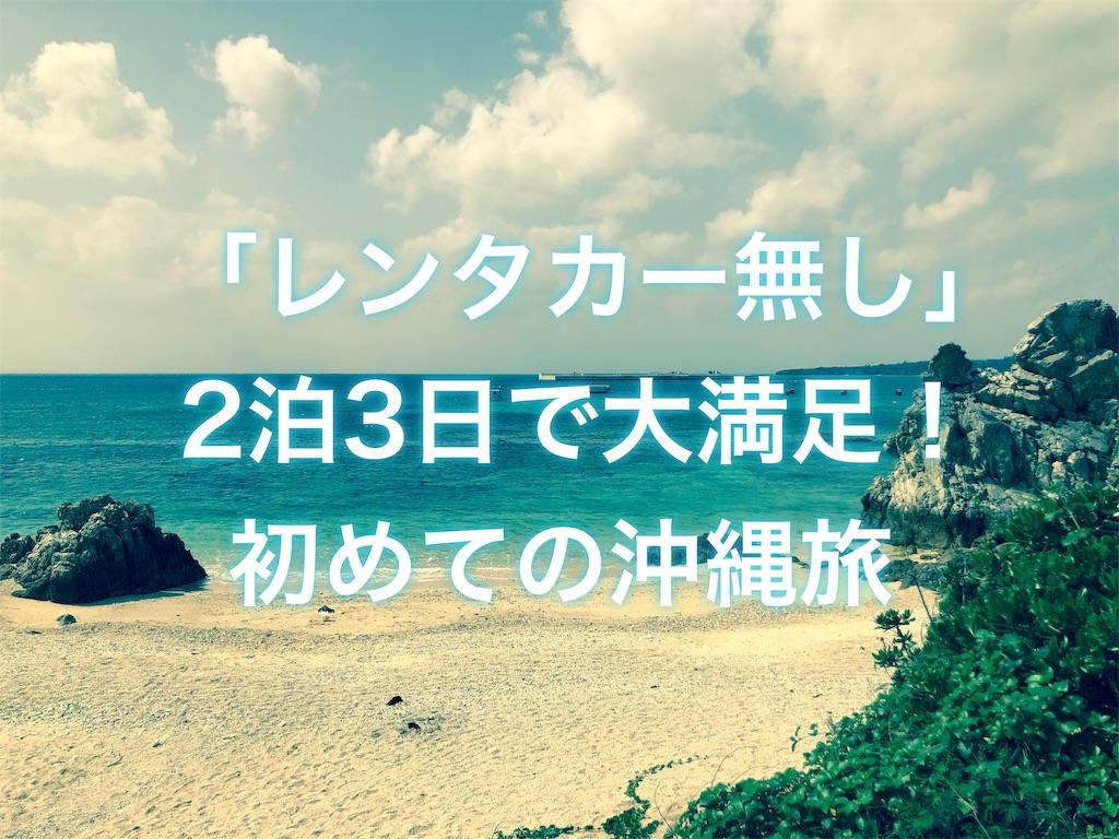 f:id:ai_777:20190308022421j:image