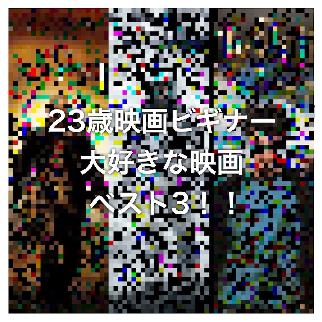 f:id:ai_777:20190310233328j:image