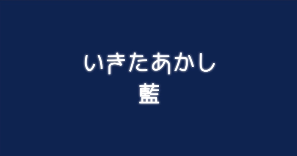f:id:ai_777:20190311153026j:image