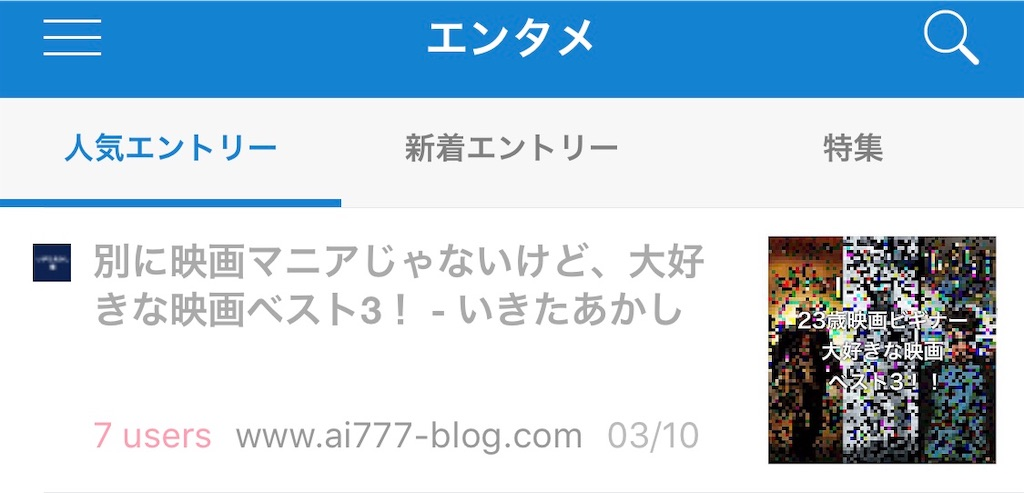 f:id:ai_777:20190312235849j:image