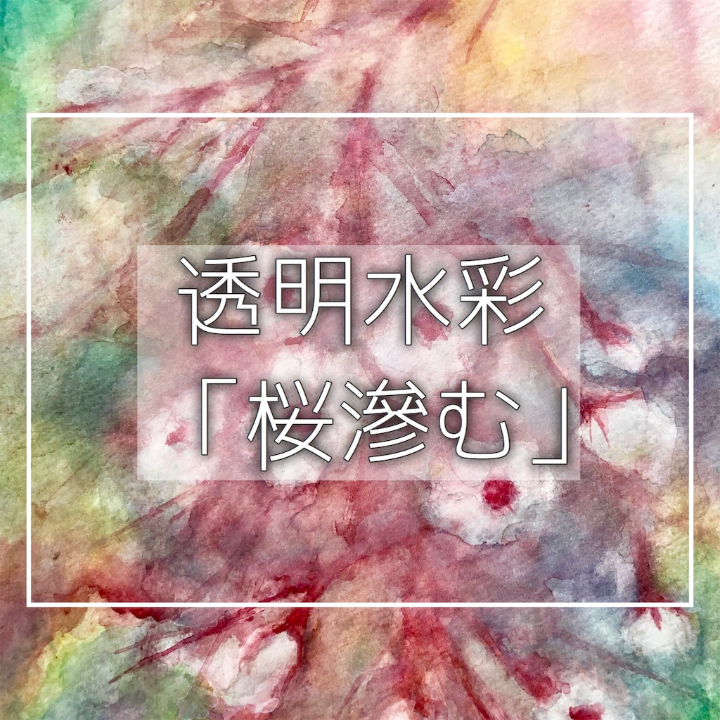 f:id:ai_777:20190315233306j:image