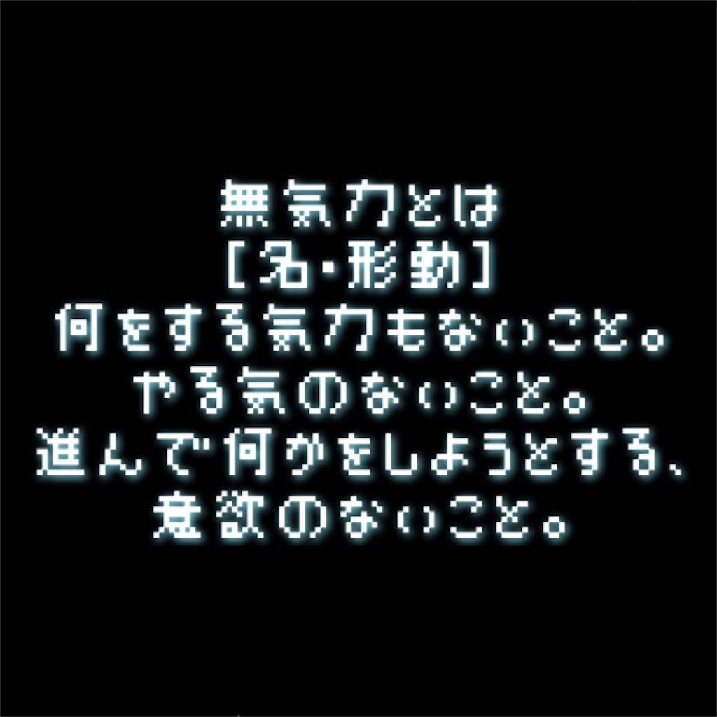 f:id:ai_777:20190322232149j:image