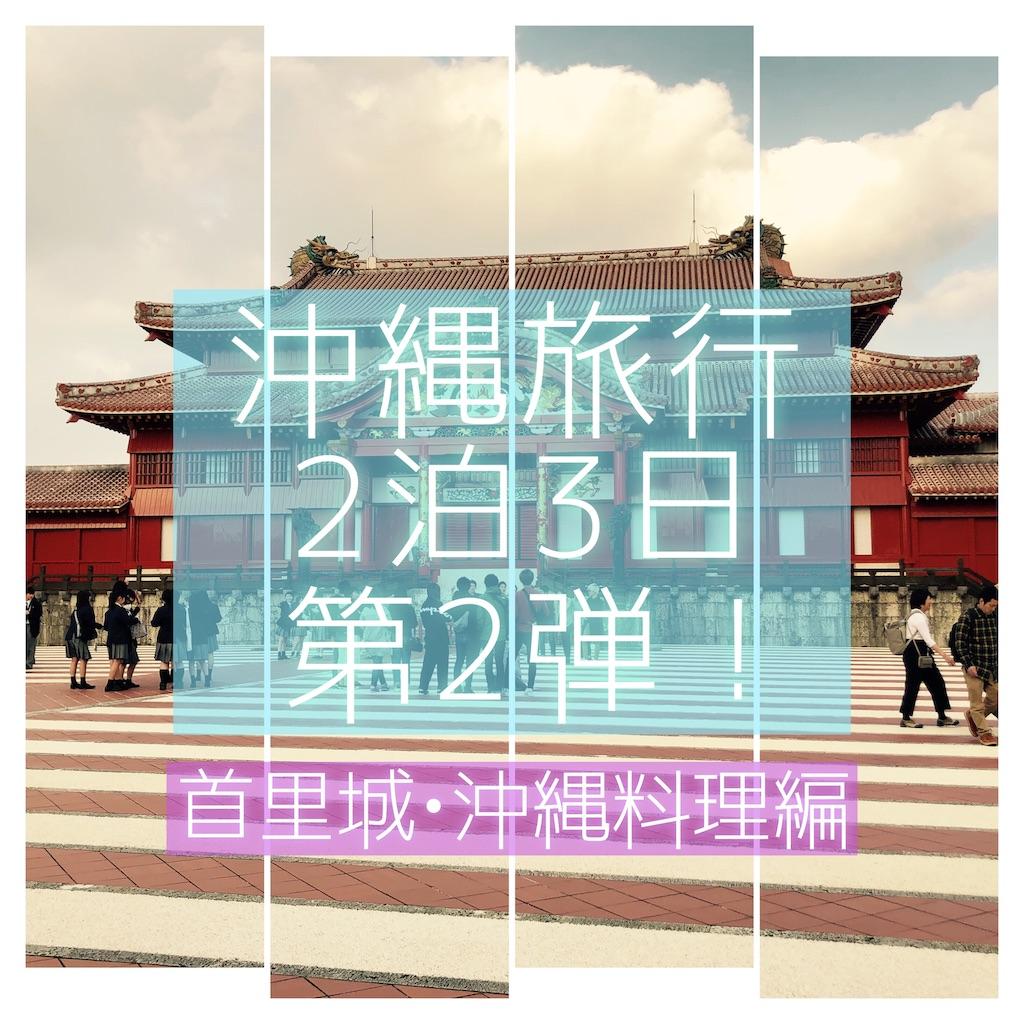 f:id:ai_777:20190329110434j:image