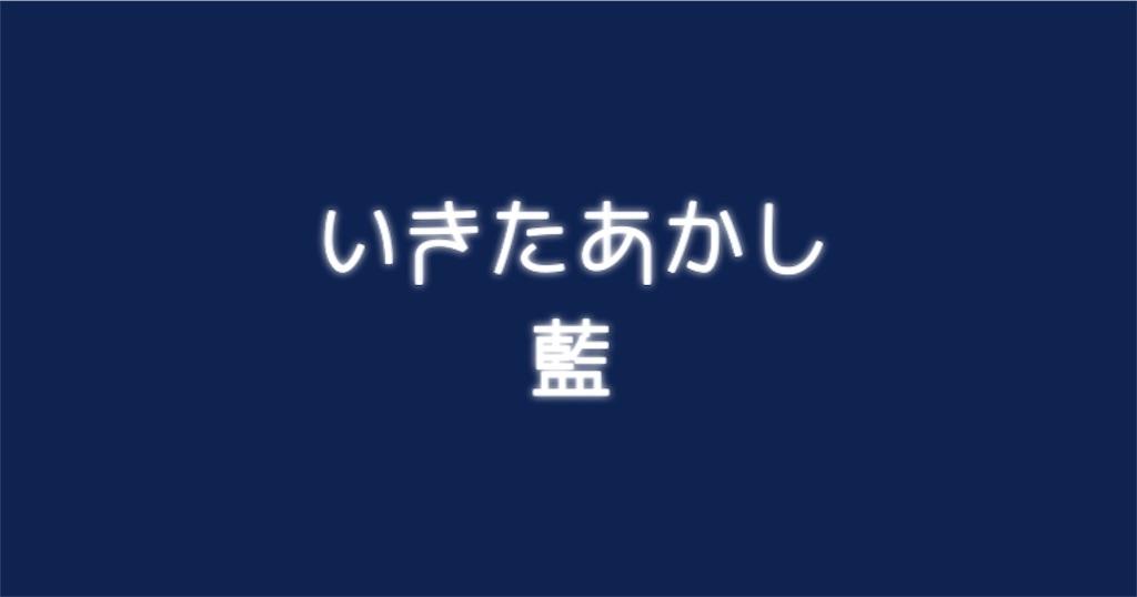 f:id:ai_777:20190410224935j:image
