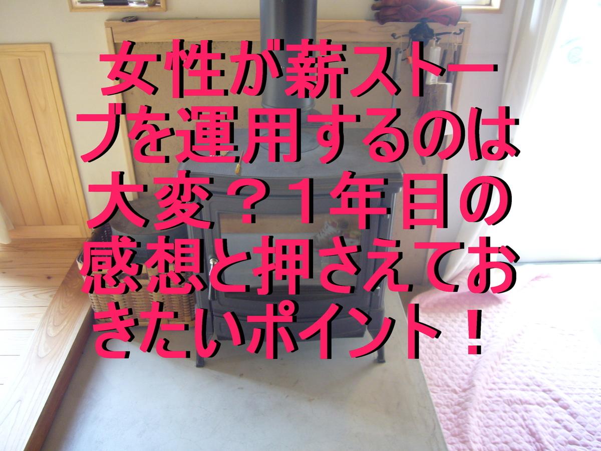 f:id:ai_bou:20191006110217j:plain