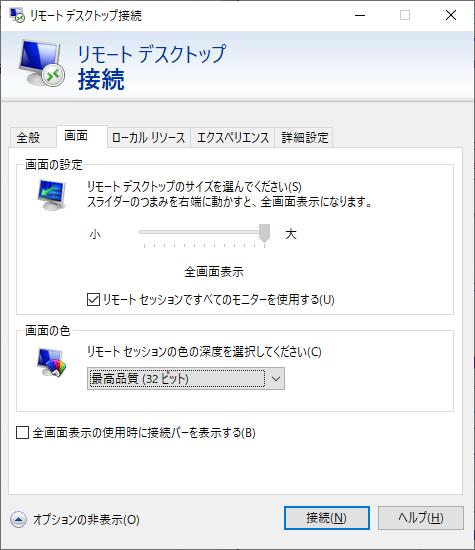 f:id:ai_gaminglife:20201210215105p:plain